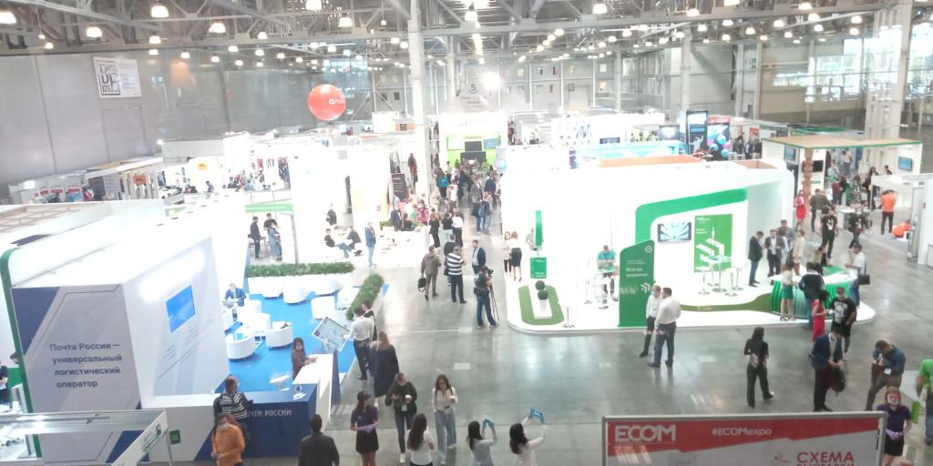 Выставка ECOM Expo'20 открылась!