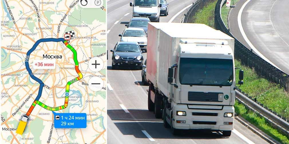 Яндекс.Навигатор начал строить маршруты для грузовиков с учётом их габаритов и веса