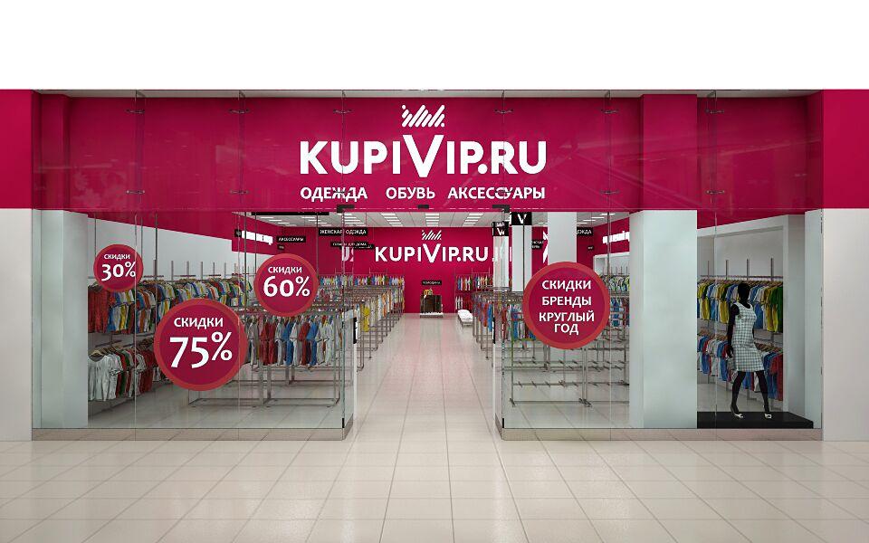 KupiVip запустил собственную партнерскую программу