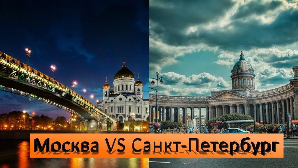 Lamoda: в обеих столицах больше ценят удобное, чем элегантное
