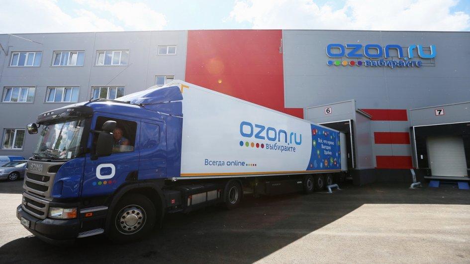 Ozon нужно еще 5 миллиардов рублей для развития