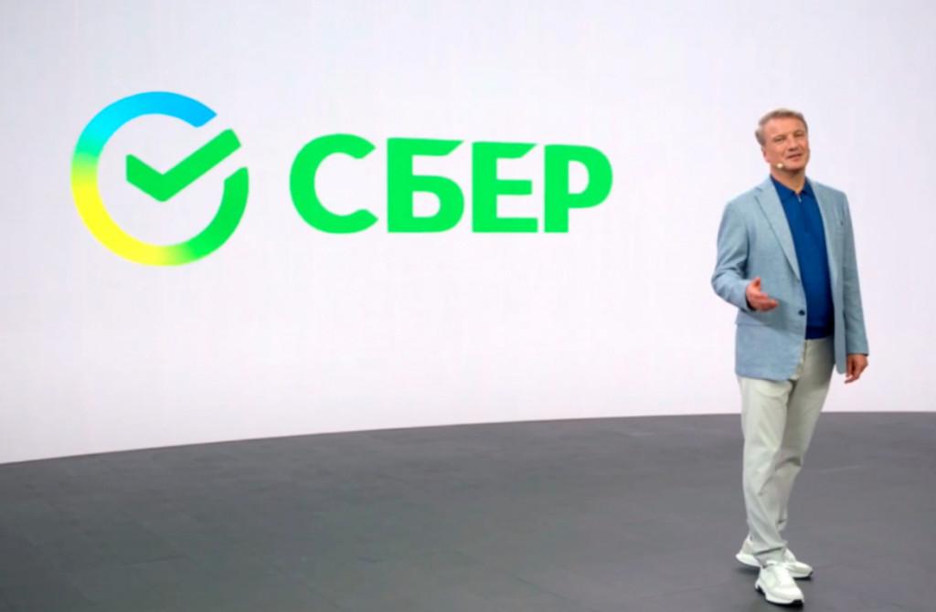 """Подписка увеличит капитализацию """"Сбера"""" вдвое?"""