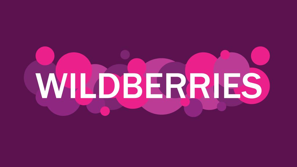Wildberries выходит на рынок Украины. Почему-то через Варшаву