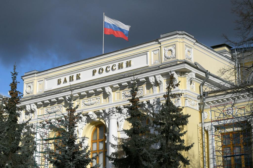 Центробанк начал проверку агрегаторов платежей