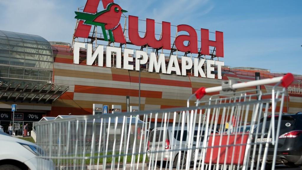Ставка на омниканальность сработала: «Ашан» увеличил долю оmni-продаж в 6 раз