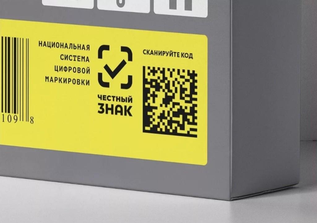 АКИТ требует изменить cистему продажи маркированных товаров для ecommerce