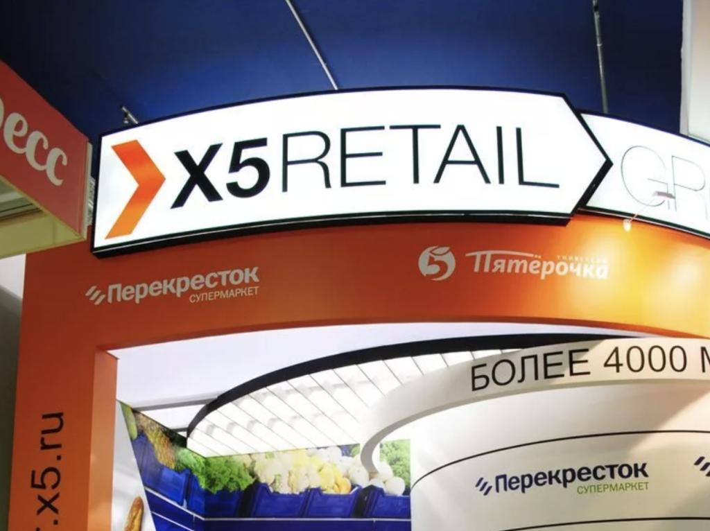 X5 планирует доставлять из ресторанов