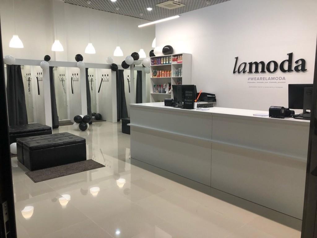 Геймификация продаж Lamoda: раздаем награды покупателям