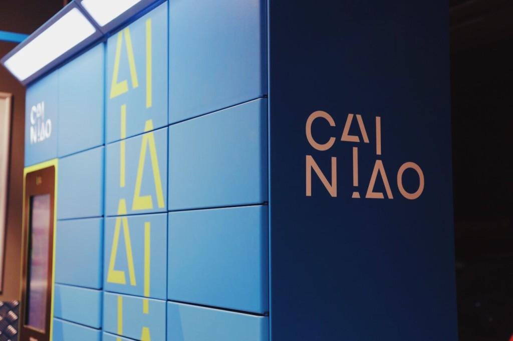 Alibaba Group установит в России тысячу постаматов