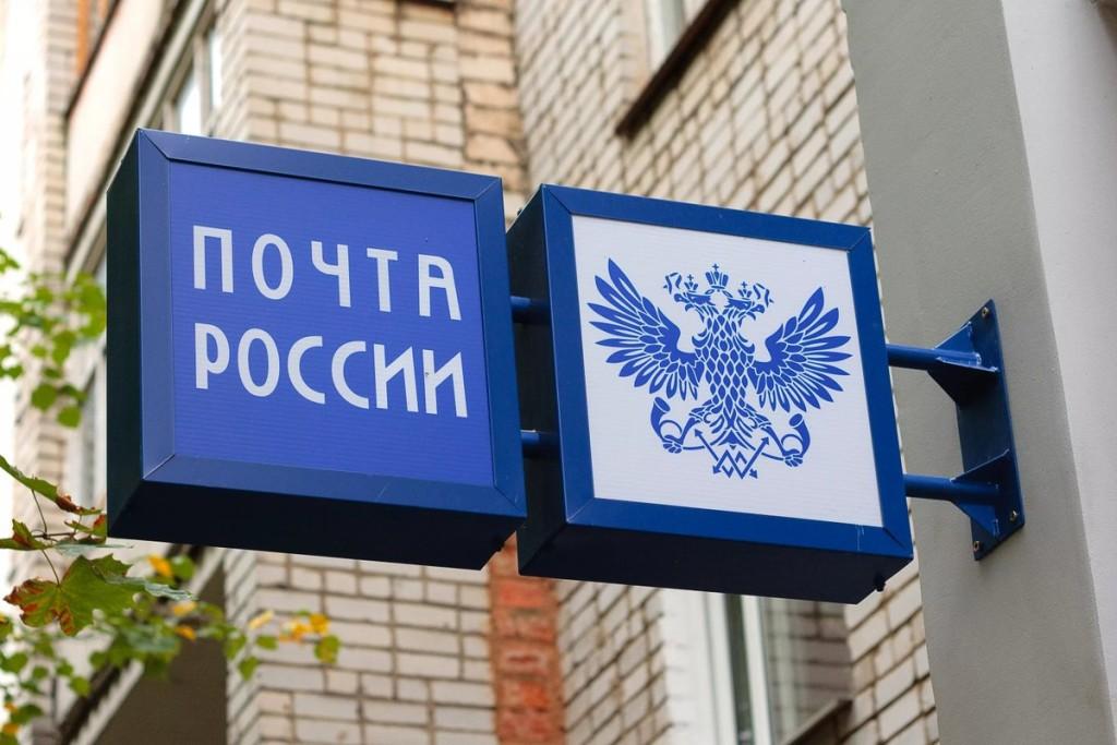 """""""Почта России"""" берет под крыло ecommerce-стартапы"""