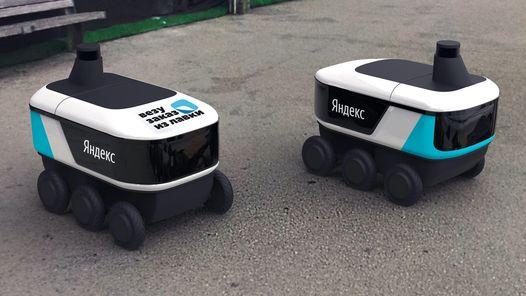 Робот-курьер Яндекс.Лавки вышел на доставку (фото и видео)