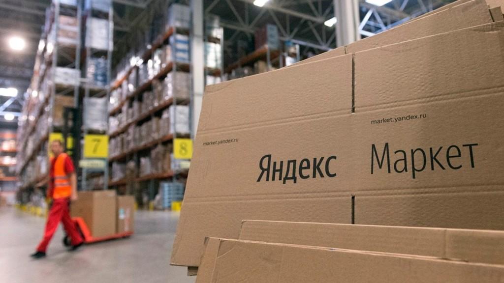 Новые порядки: кого и почему теперь не пустят на склад Яндекс.Маркета