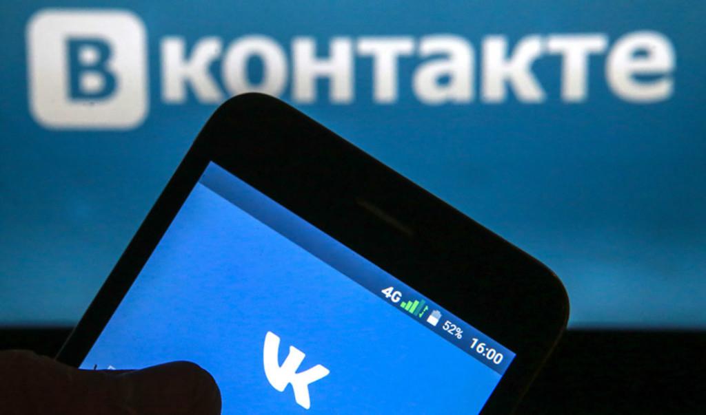 """""""ВКонтакте"""" раздаст 200 миллионов малому бизнесу"""