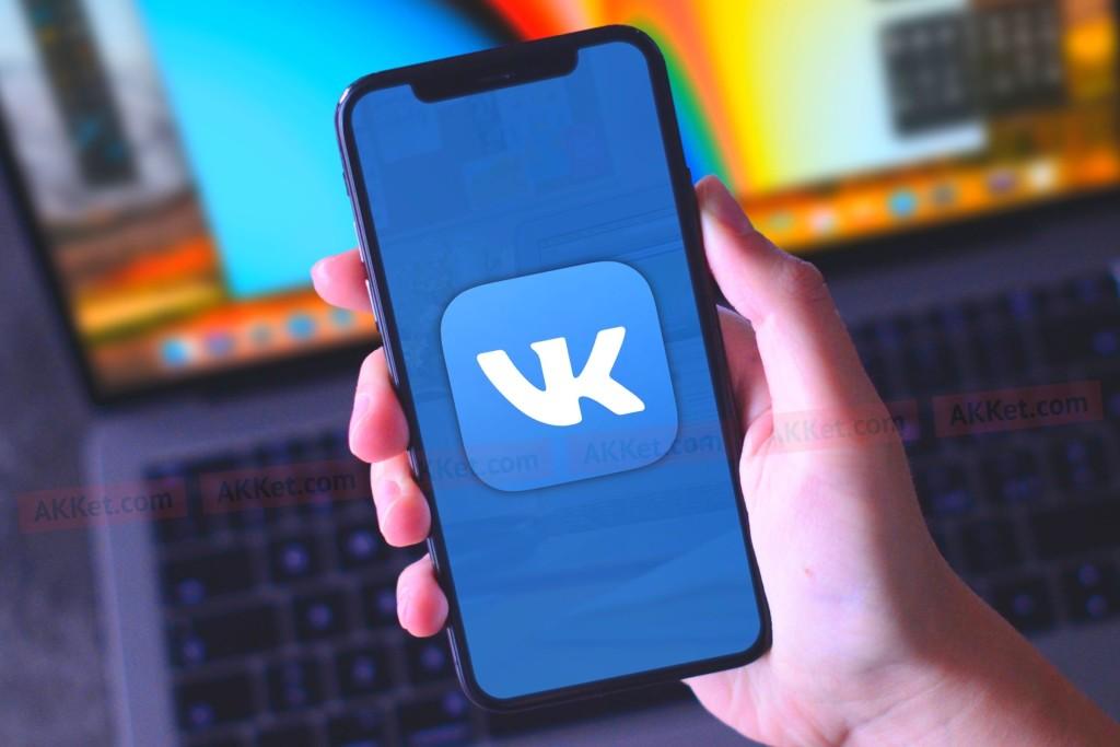 """""""ВКонтакте"""" запустила сервис рассрочки внутри VK Pay"""