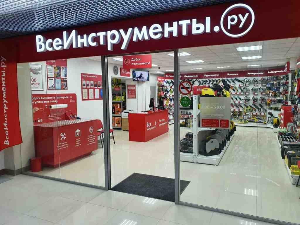 ВсеИнструменты.ру рассказали про свой DIY-маркетплейс