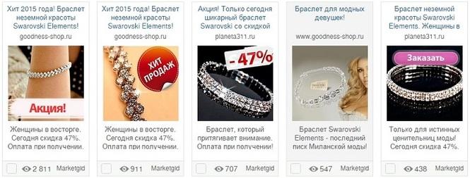 Где продавать в интернете:
