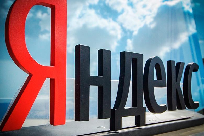 """Эксперты из Яндекса и """"Перекрёсток Впрок"""" помогут подготовиться к грядущему высокому сезону"""