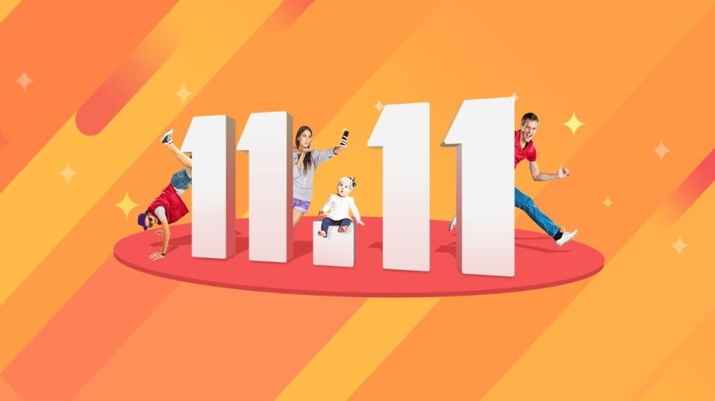 "AliExpress, KupiVIP и ""Детский мир"" огласили итоги распродажи 11 ноября"
