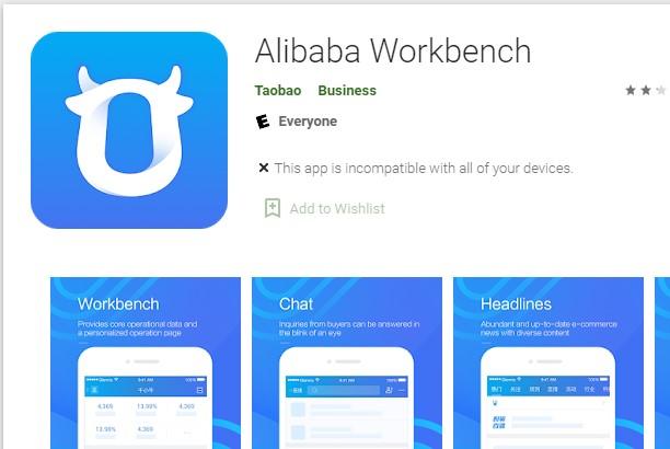 Индия заблокировала мобильное приложение AliExpress