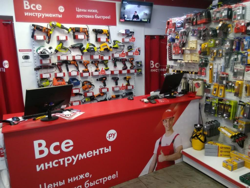 """""""ВсеИнструменты.ру"""" запустили отдельный сервис аренды оборудования"""