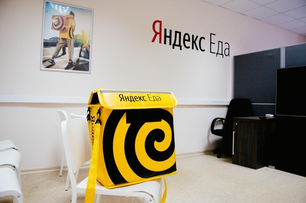 Яндекс.Еда начала доставлять из гипермаркетов, первый партнер - Metro