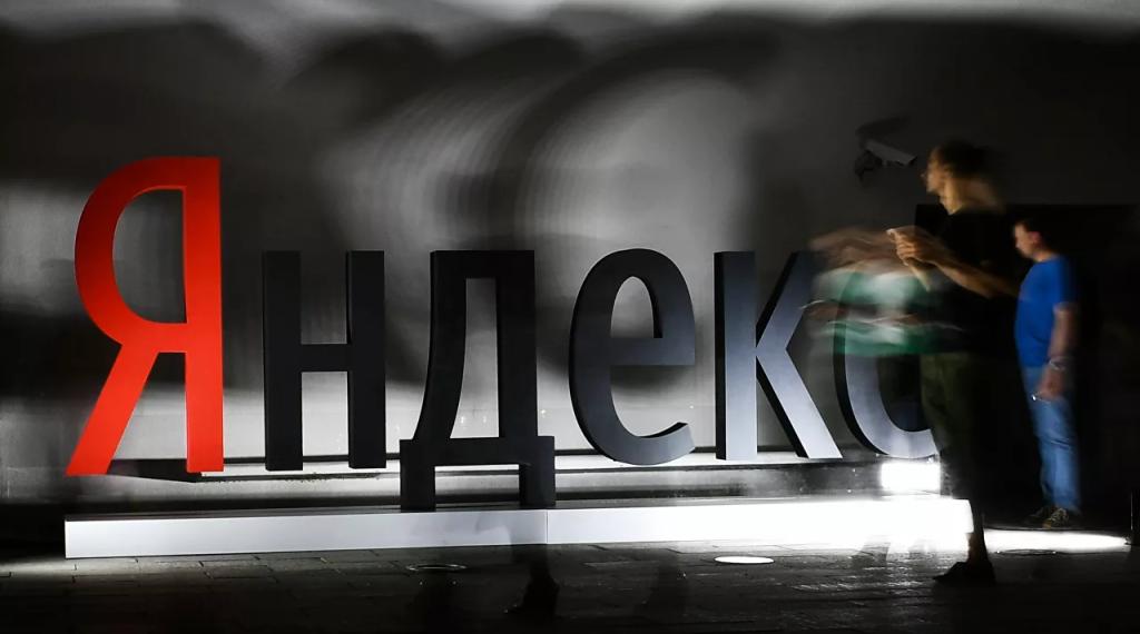 На Яндекс.Маркет теперь можно загружать шаблоны Wildberries, Ozon и других маркетплейсов