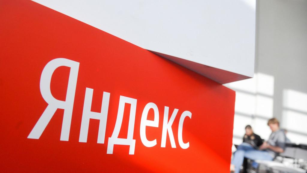 Яндекс купил домен market.ru