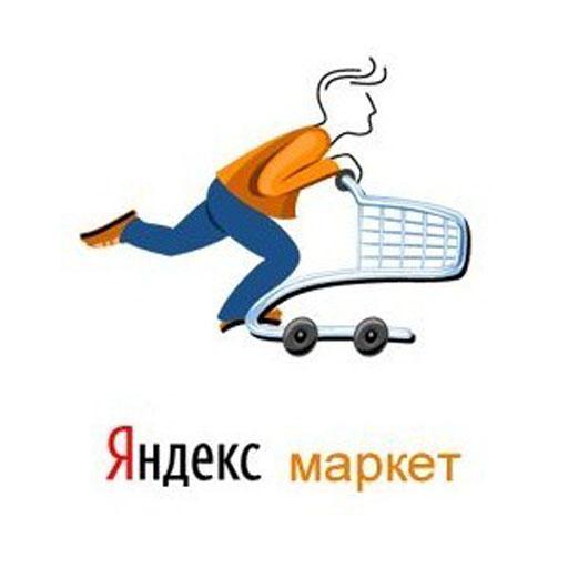 Яндекс.Маркет запустил трансляции о товарах