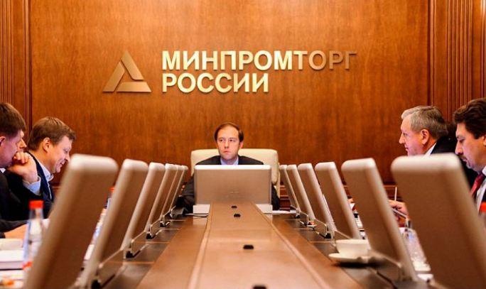 Маркетплейсам дадут 1,5 млрд рублей господдержки. Но не всем