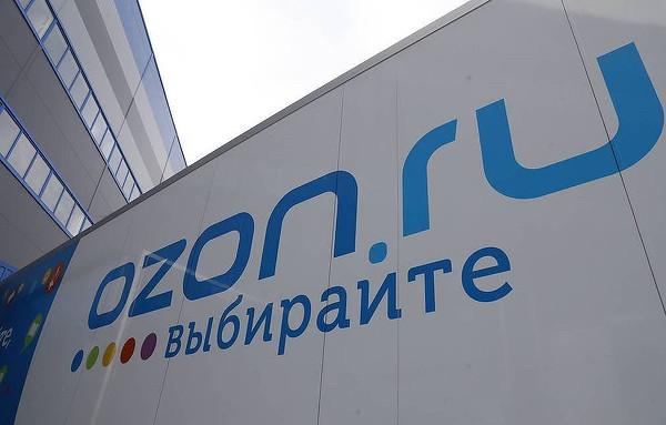 Акции Ozon сразу выросли на 33%