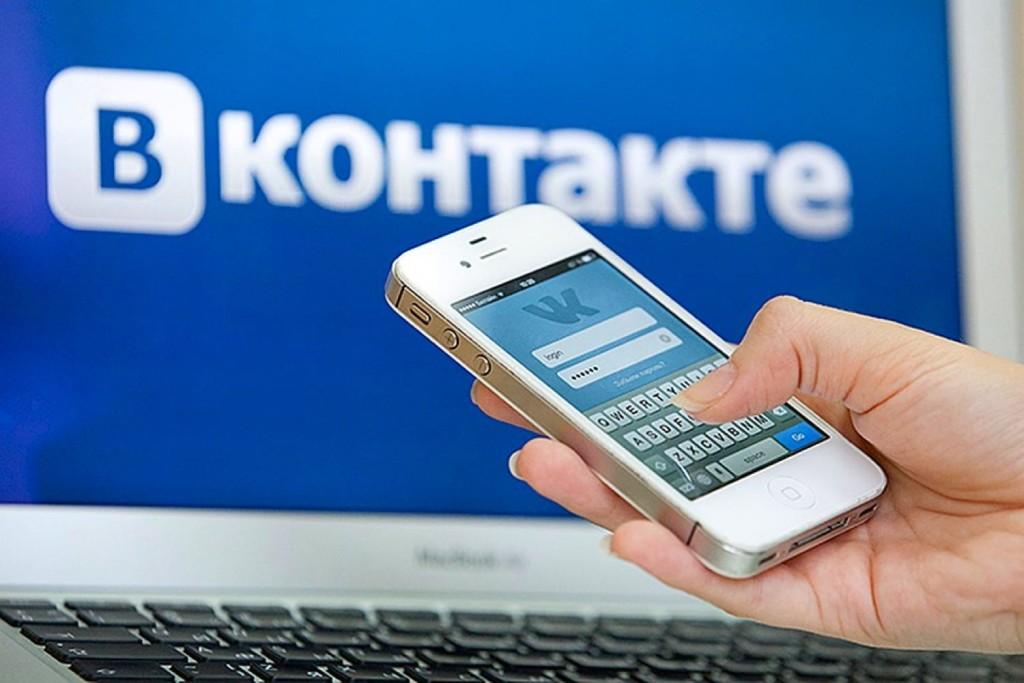 """Теперь можно создать продающий лендинг на основе сообщества """"ВКонтакте"""""""