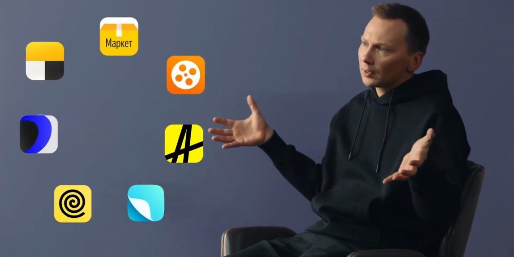 Яндекс.Заправки, Карты, Лавка и Маркет в одной связке. Как это выглядит