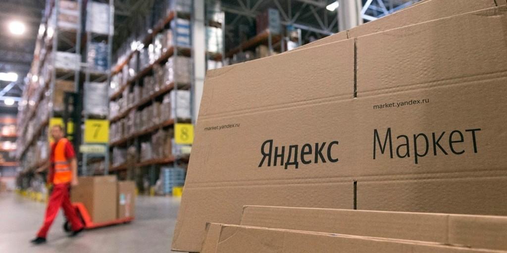 Яндекс.Маркет: с возвратом невыкупленного временные проблемы