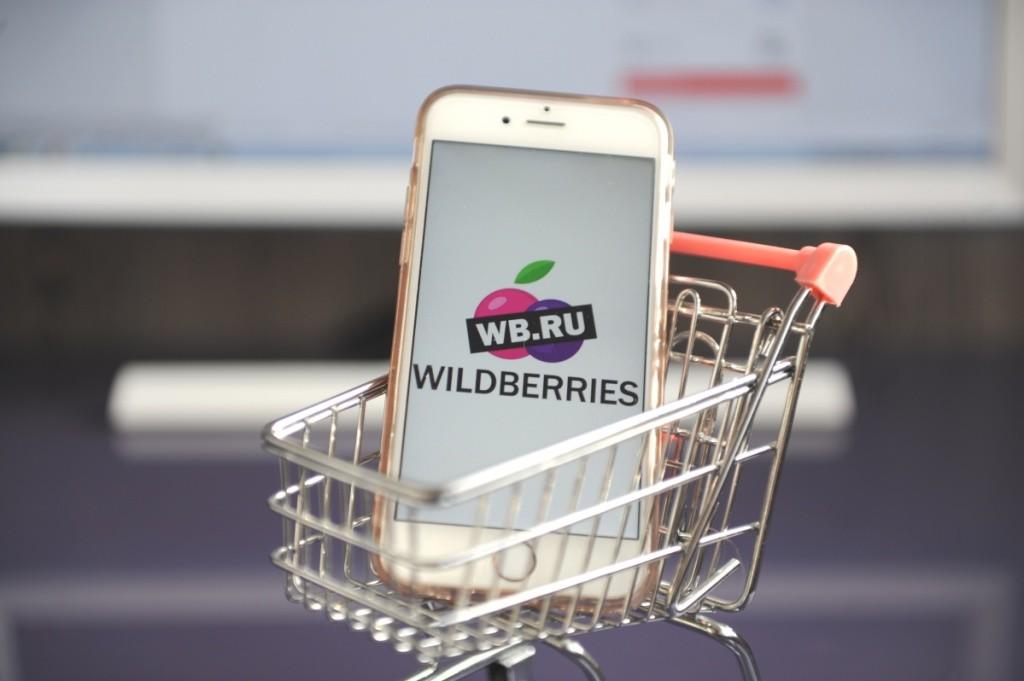 У Wildberries будет собственный банк
