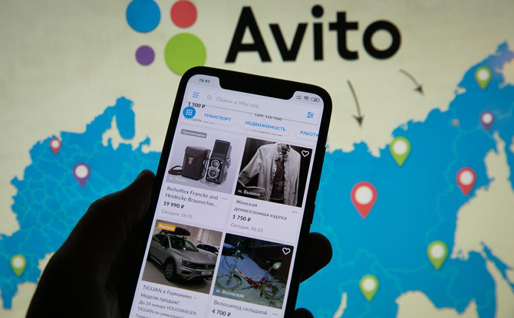 """""""Авито"""" назвал ТОП-10 самых популярных товаров 2020 года"""