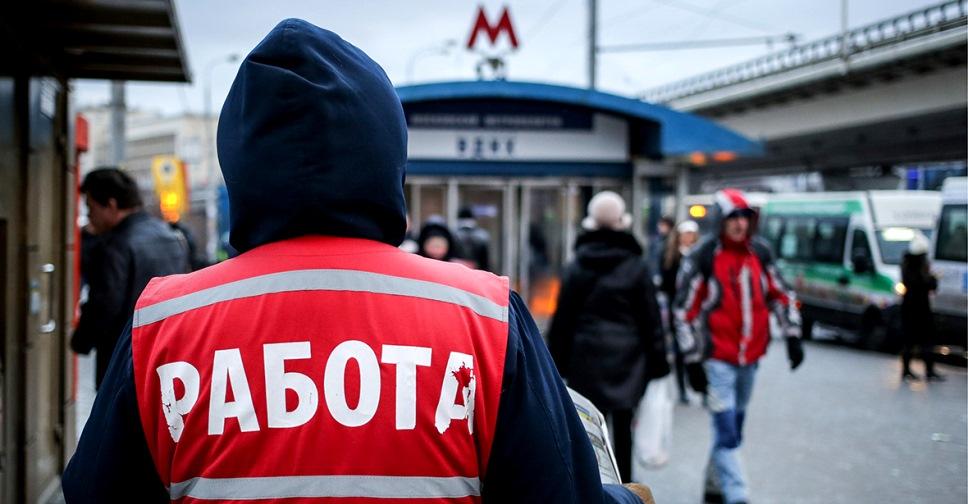 Каждая четвертая российская компания была вынуждена сократить штат из-за пандемиии