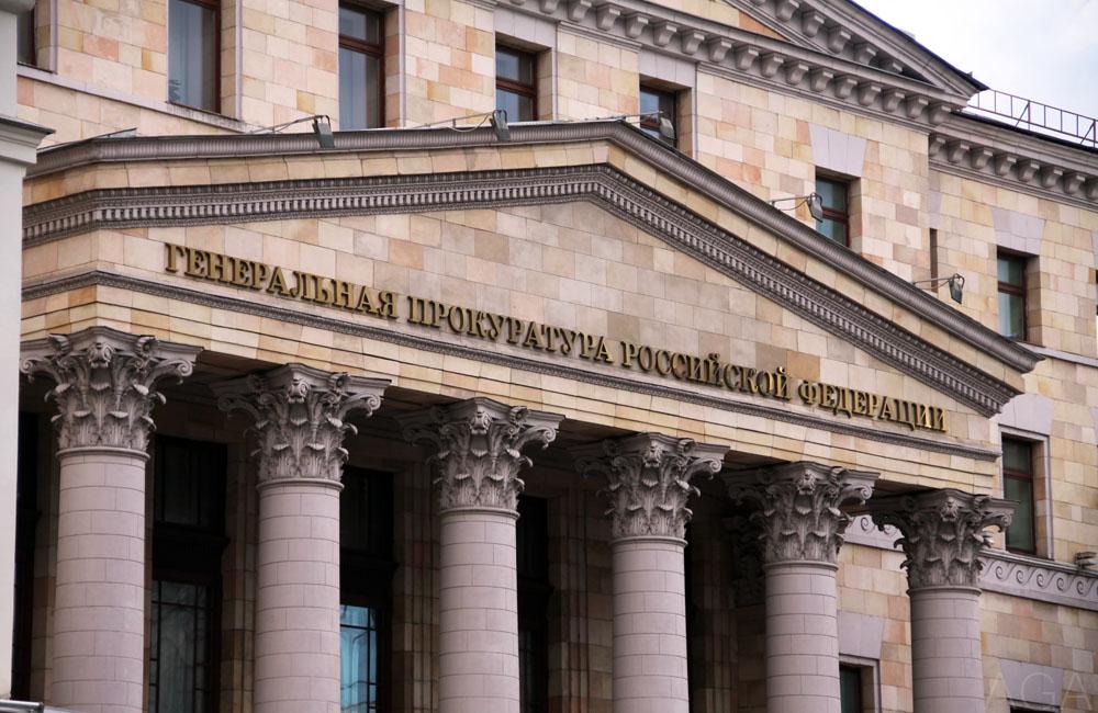 Прокуроры запретят проверять малый бизнес с января