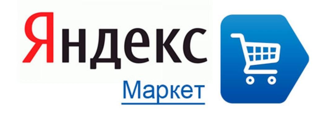 Юрлицо Яндекс.Маркета перестанет существовать