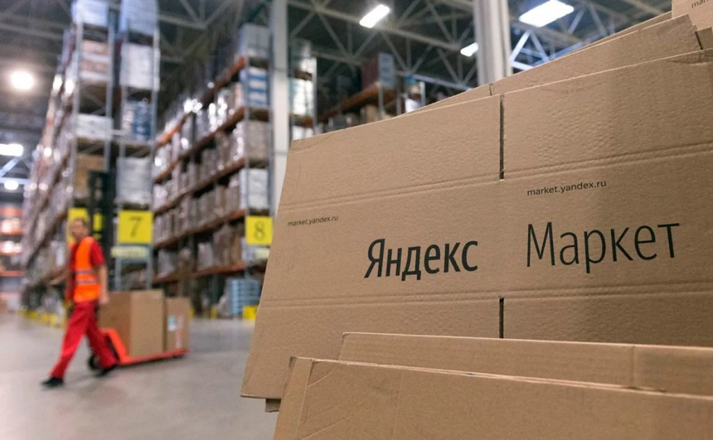 Яндекс.Маркет передумал: комиссия 10 копеек вместо одной
