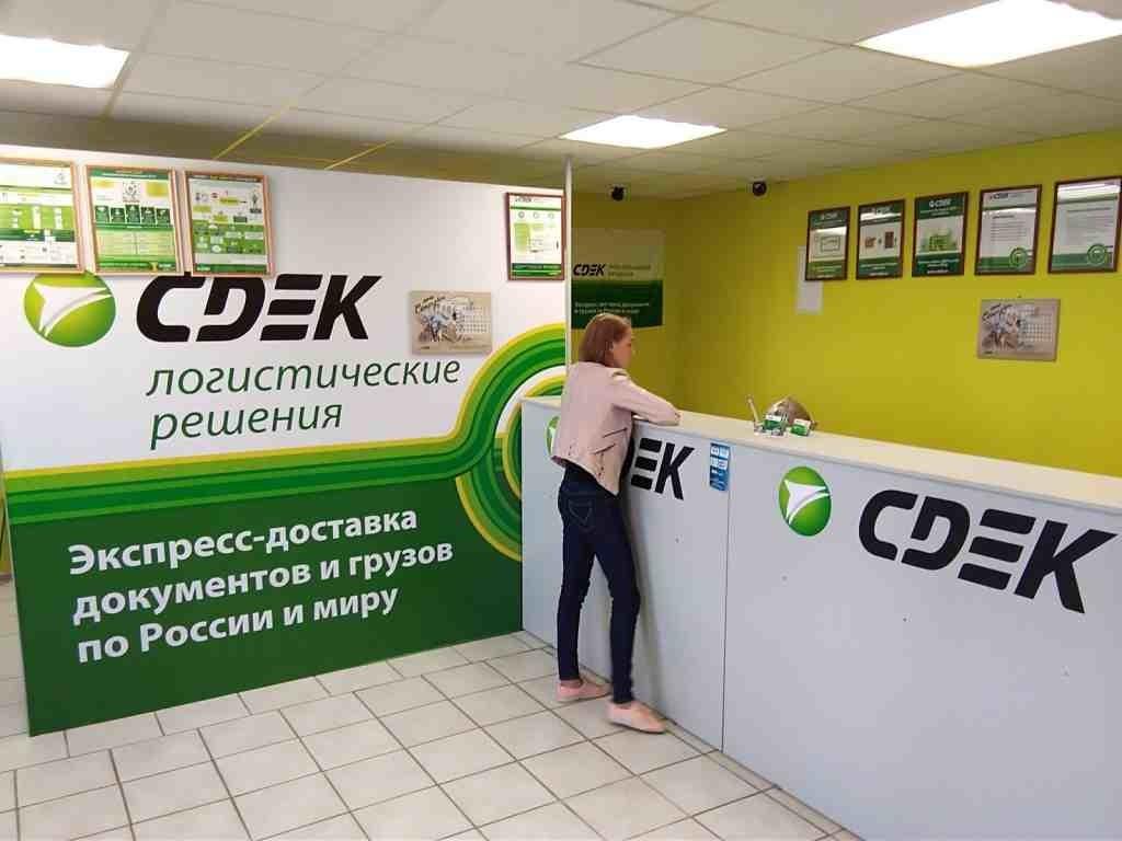 CDEK ID упростит клиентам получение посылок