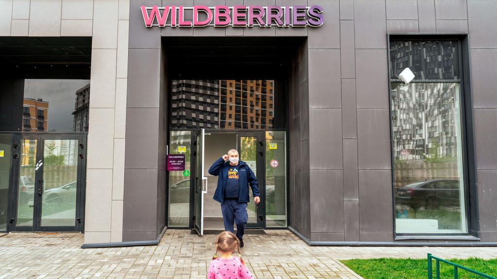 Что происходит в Wildberries: массовые сокращения или просто закрывают неудачные проекты?