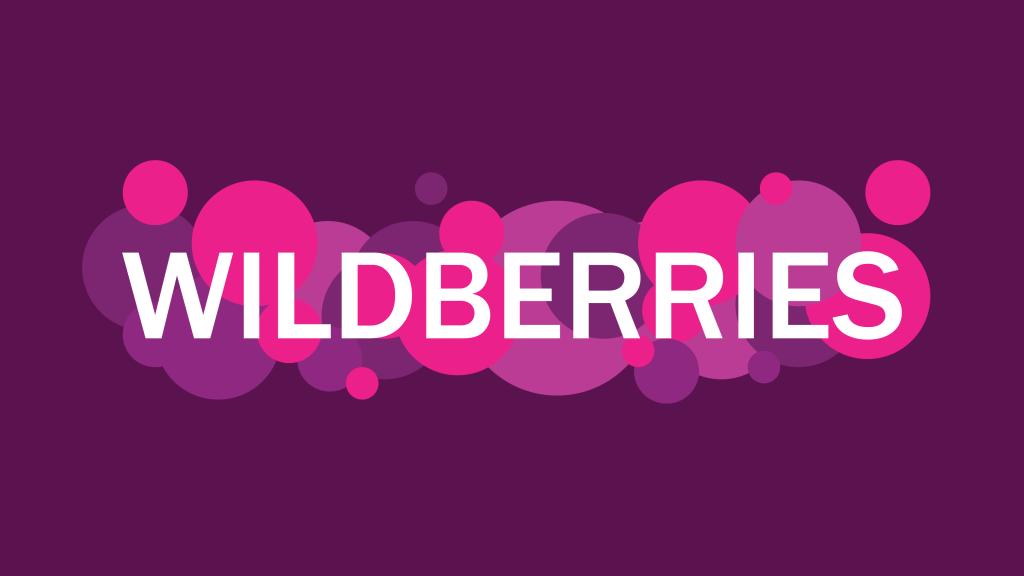 Маркетплейс Wildberries вышел в Израиль