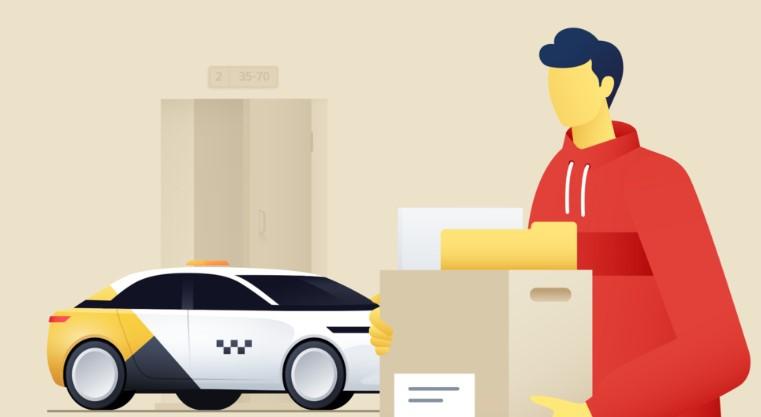 Яндекс.Маркет дал возможность покупателям устанавливать тридцатиминутные интервалы доставки