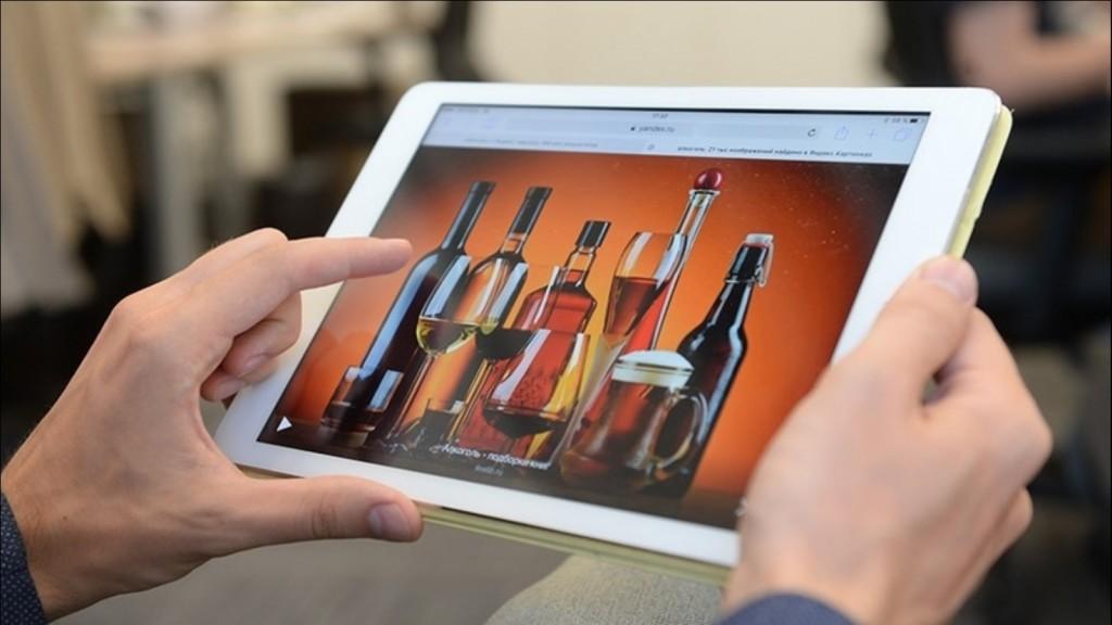 "Минпромторг снова сказал ""да"" алкоголю в онлайне"