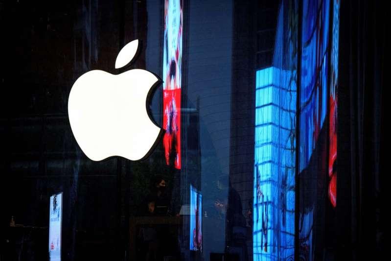 Apple запатентовала новый способ онлайн-продаж