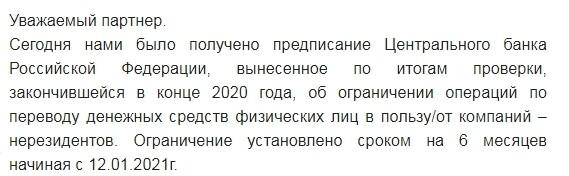 юманистоп