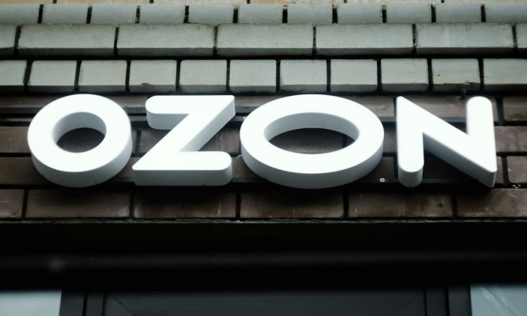 Ozon стал самым дорогим российским ритейлером