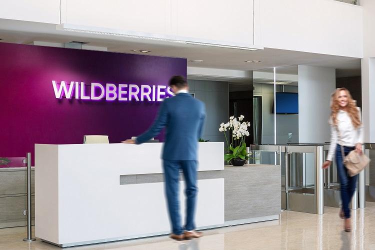 Wildberries разблокировал забаненые магазины