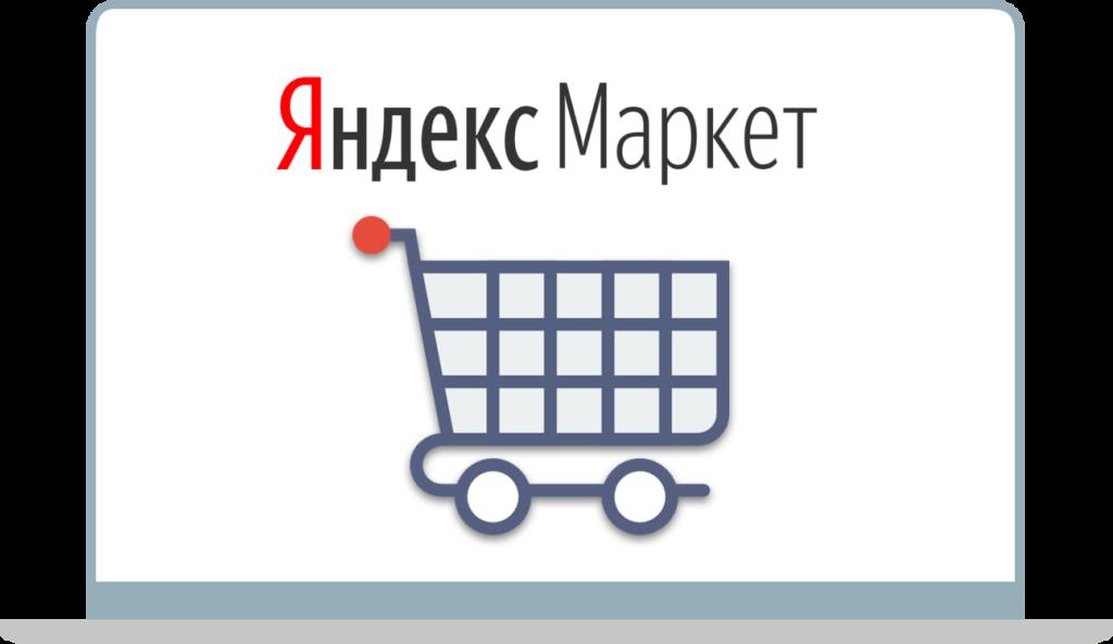 Шесть миллионов покупателей приобрели товары на Яндекс.Маркете
