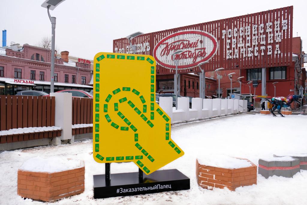 В Москве поставили памятник онлайн-покупкам